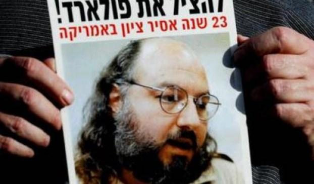 بولارد أوقف عام 1985 بتهمة التجسس لصالح إسرائيل