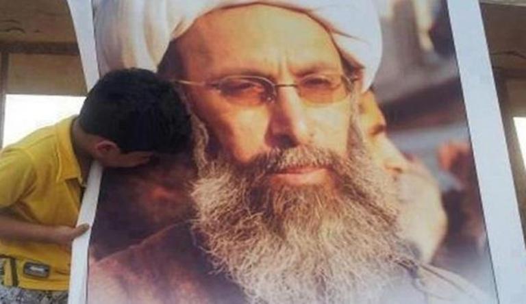 من هو الشيخ نمر النمر الذي أعدمته السعودية الميادين