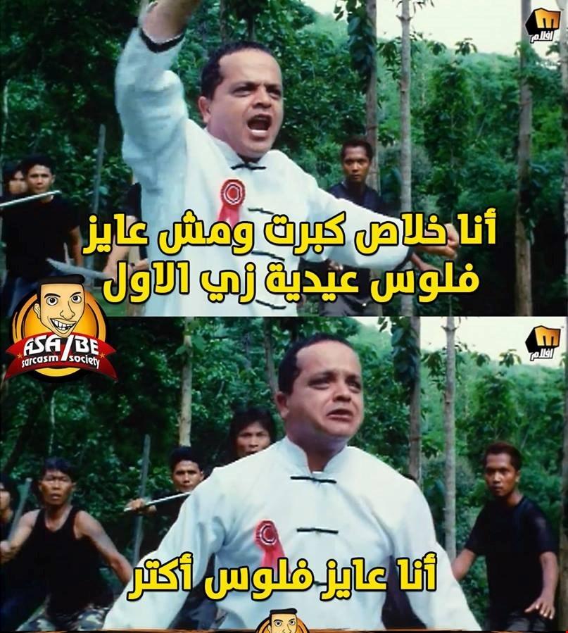 الميادين أشهر 10 أفشات في الكوميديا المصرية