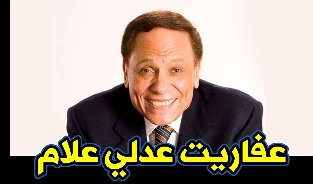 """""""مصر"""" تصوّر كثيراً جداً، لكن مسلسلات محلية"""