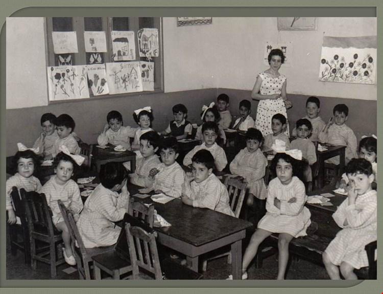 صفّ في مدرسة الإليانس في بيروت