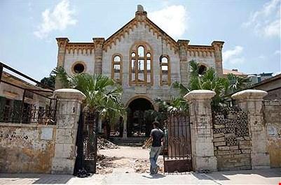 الكنيس اليهودي في بيروت
