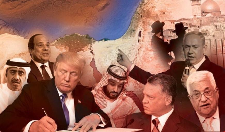 ما هي صفقة القرن؟