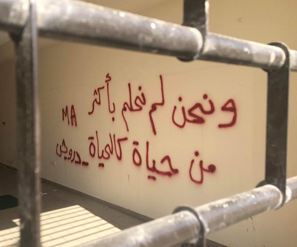 """اسمه وسط بيروت.. """"مش سوليدير"""""""