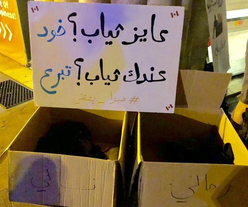 عن الوجه الإيجابي للمظاهرات اللبنانيّة..