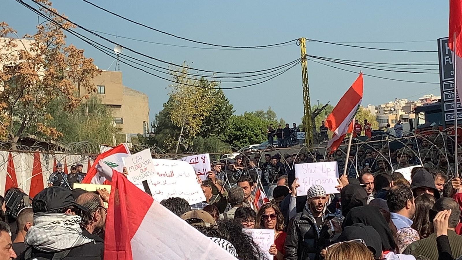 تظاهرة أمام السفارة الأميركية شمال بيروت تنديداً بدور  واشنطن في تعميق الأزمة الاقتصادية