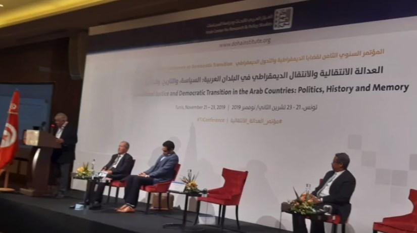 مؤتمر العدالة الانتقالية والانتقال الديمقراطي في تونس