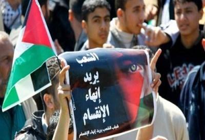 هل يصل قطار الانتخابات الفلسطينية إلى محطته الأخيرة؟