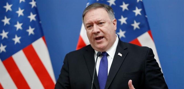 بومبيو: سنواصل فرض العقوبات على المسؤولين الإيرانيين