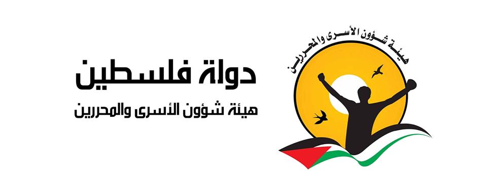 هيئة الأسرى توثّق شهادات قاصرين في معتقلات الاحتلال