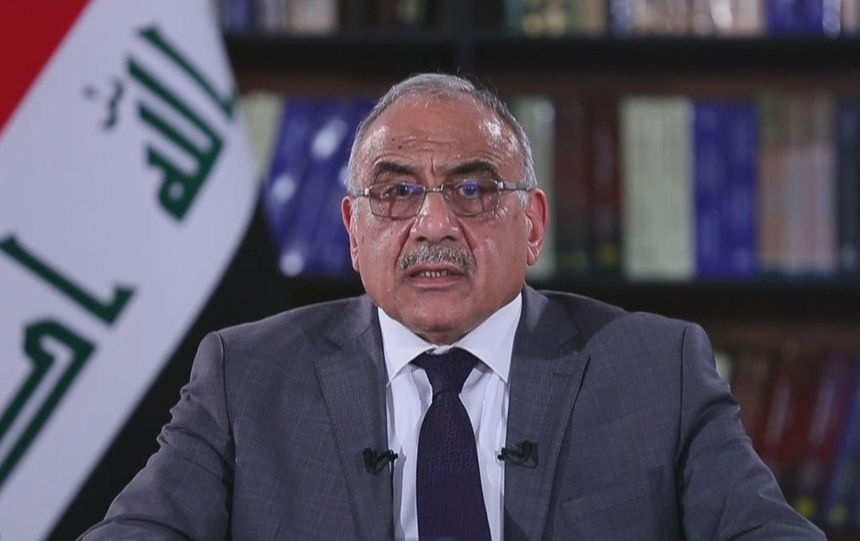 عبد المهدي: سأرفع كتاباً رسمياً لمجلس النواب بطلب الإستقالة من رئاسة الوزراء