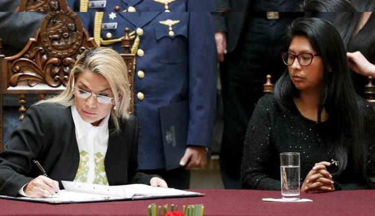 """بعد عقد من قطع موراليس لها .. بوليفيا تستأنف العلاقات مع """"إسرائيل"""""""