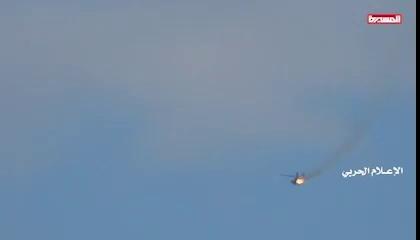 """مشاهد لإسقاط مروحية """"أباتشي"""" سعودية بصاروخ أرض - جو يمني"""