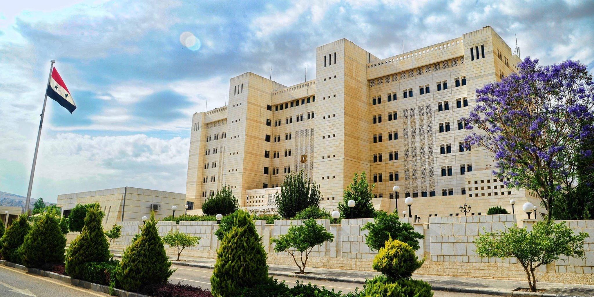 الخارجية السورية تستنكر تدخل واشنطن بعمل اللجنة الدستورية