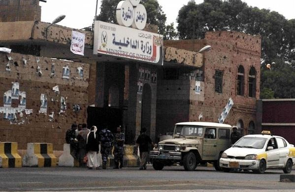 الداخلية اليمنية: ضبط خليتين تابعتين للمخابرات السعودية هدفهما التخريب