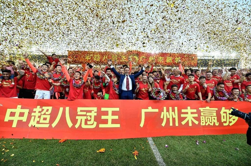 غوانغزو بطلاً للدوري الصيني
