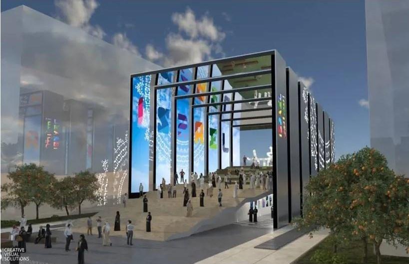 """""""إسرائيل"""" توقع رسمياً أوراق المشاركة في معرض """"إكسبو 2020"""" في دبي"""