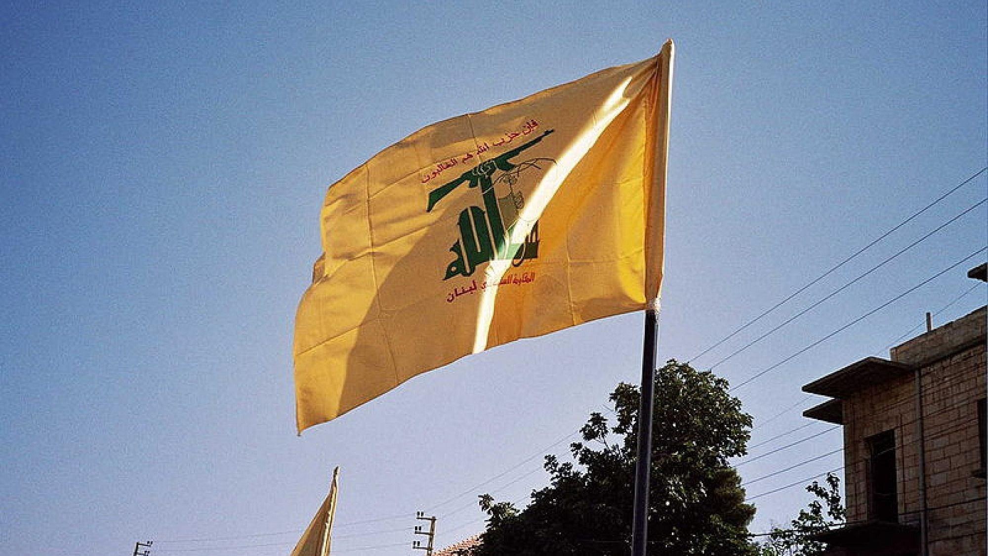"""حزب الله يستنكر """"الدور التآمري"""" الذي يلعبه النظام البحريني في التطبيع مع """"إسرائيل"""""""