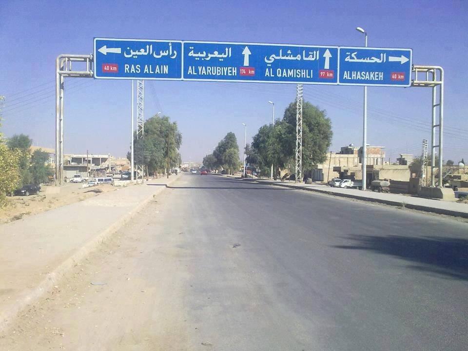 إعادة فتح الطريق الدولي الحسكة - حلب أمام حركة النقل والسير