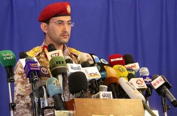 القوات المسلحة اليمنية تسقط طائرة استطلاع سعودية