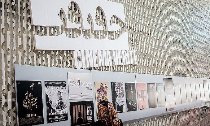 """فعاليات مميزة في """"مهرجان سينما الحقيقة"""" في طهران"""