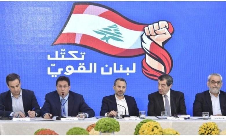 """""""تكتل لبنان القوي"""" يقرر عدم المشاركة في الحكومة المقبلة"""