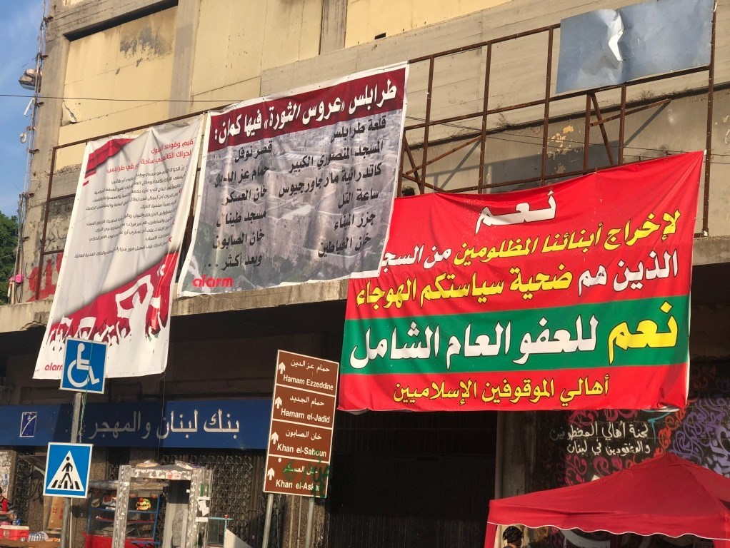موقع أميركي: الأحزاب المدعومة أميركياً تحرف احتجاجات لبنان