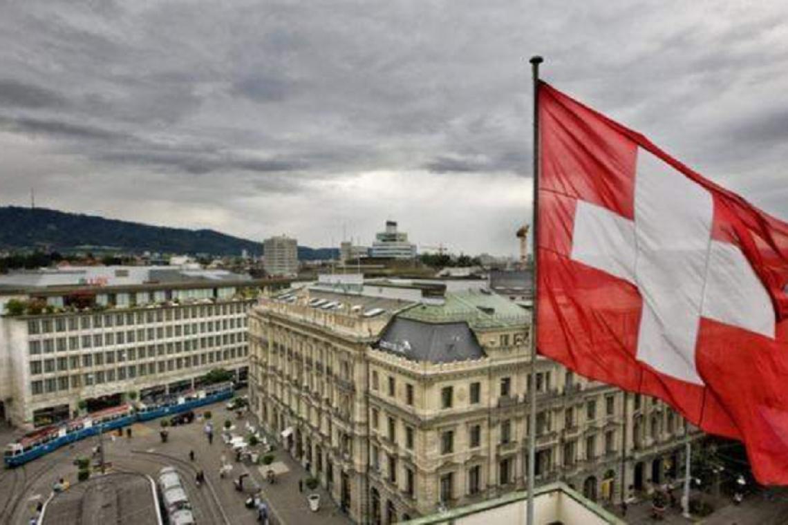 هل ترفع سويسرا السرية عن حسابات اللبنانيين لديها؟