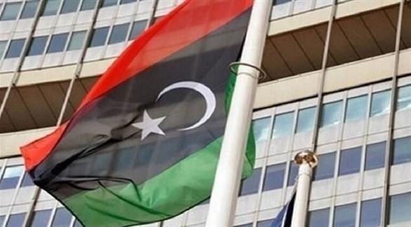 السفارة الليبية تعلق أعمالها في القاهرة حتى إشعار آخر