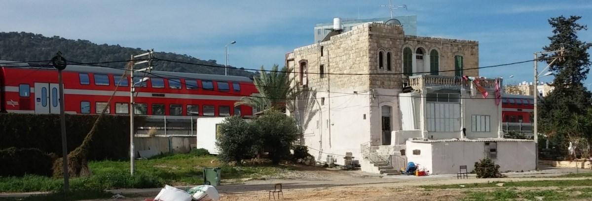 """""""محطة الكرمل"""" في حيفا.. صمود في وجه الاستطباق والاستيطان"""