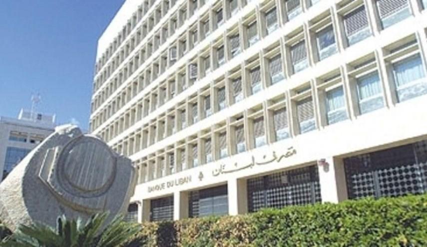 لبنانيون في أفريقيا يتحضرون للإدعاء على المصارف اللبنانية بتهم الإحتيال والسرقة