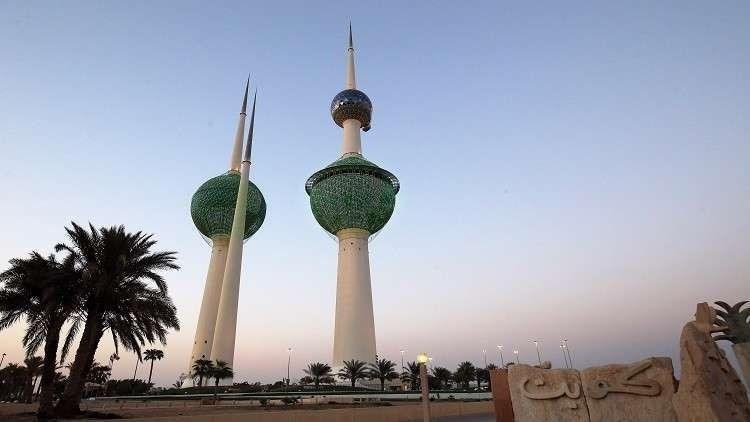 الكويت تؤكد احترام سيادة إيران