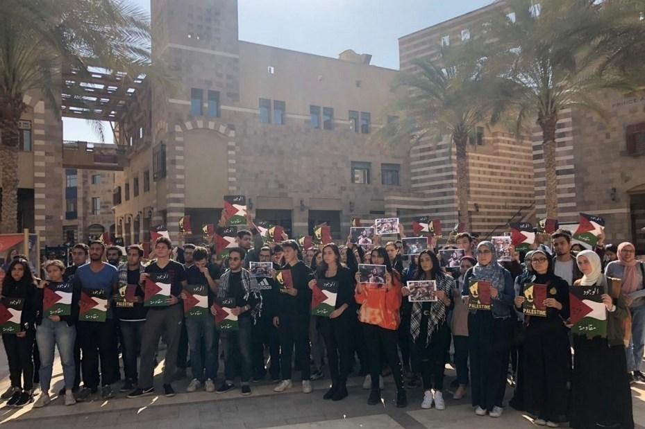 """""""إحنا ضدّ الصهيونية""""... في الجامعة الأميركية -القاهرة"""