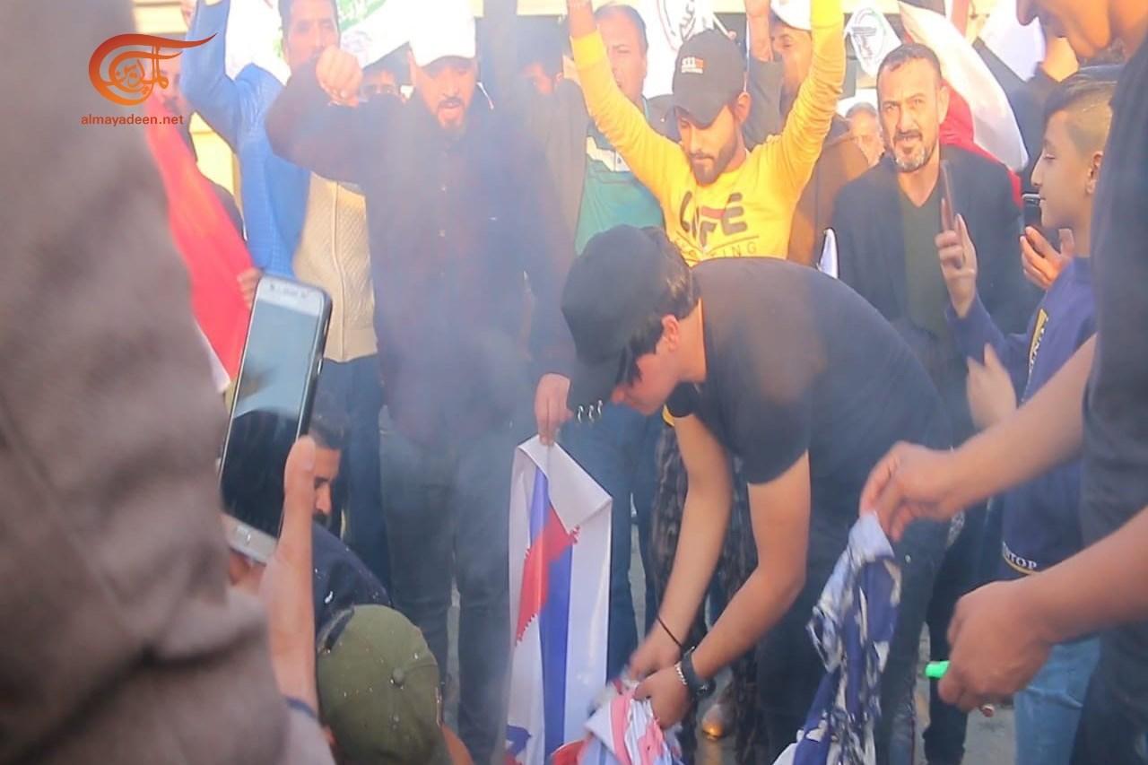 متظاهرون عراقيون ينددون بالعدوان الأميركي