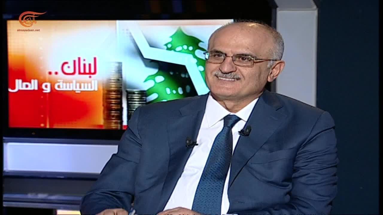 وزير المالية اللبناني للميادين: تجنّب الانهيار مُمكن والحكومة ستتشكل قبل نهاية الأسبوع