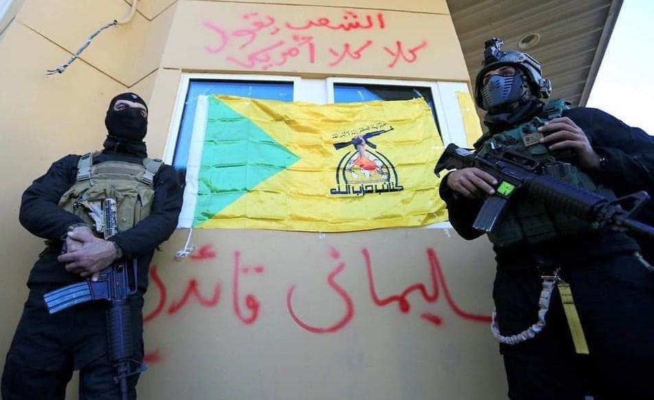 من أمام السفارة الأميركية في بغداد: قيادات سياسية تشارك المتظاهرين مطالبهم