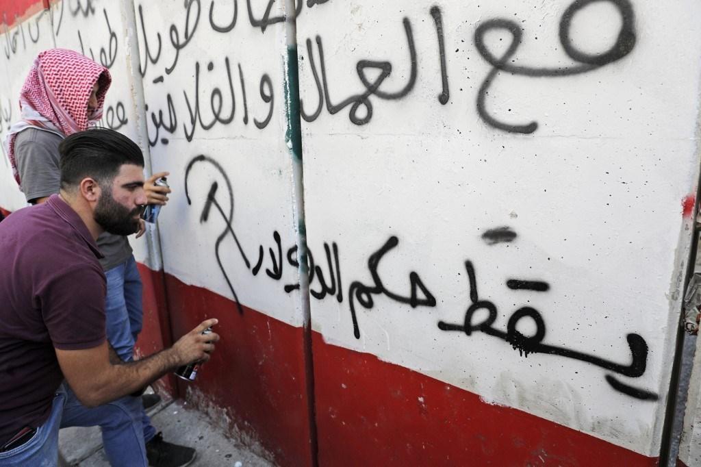 القطاع المصرفي في لبنان: عنصر أزمة وحل