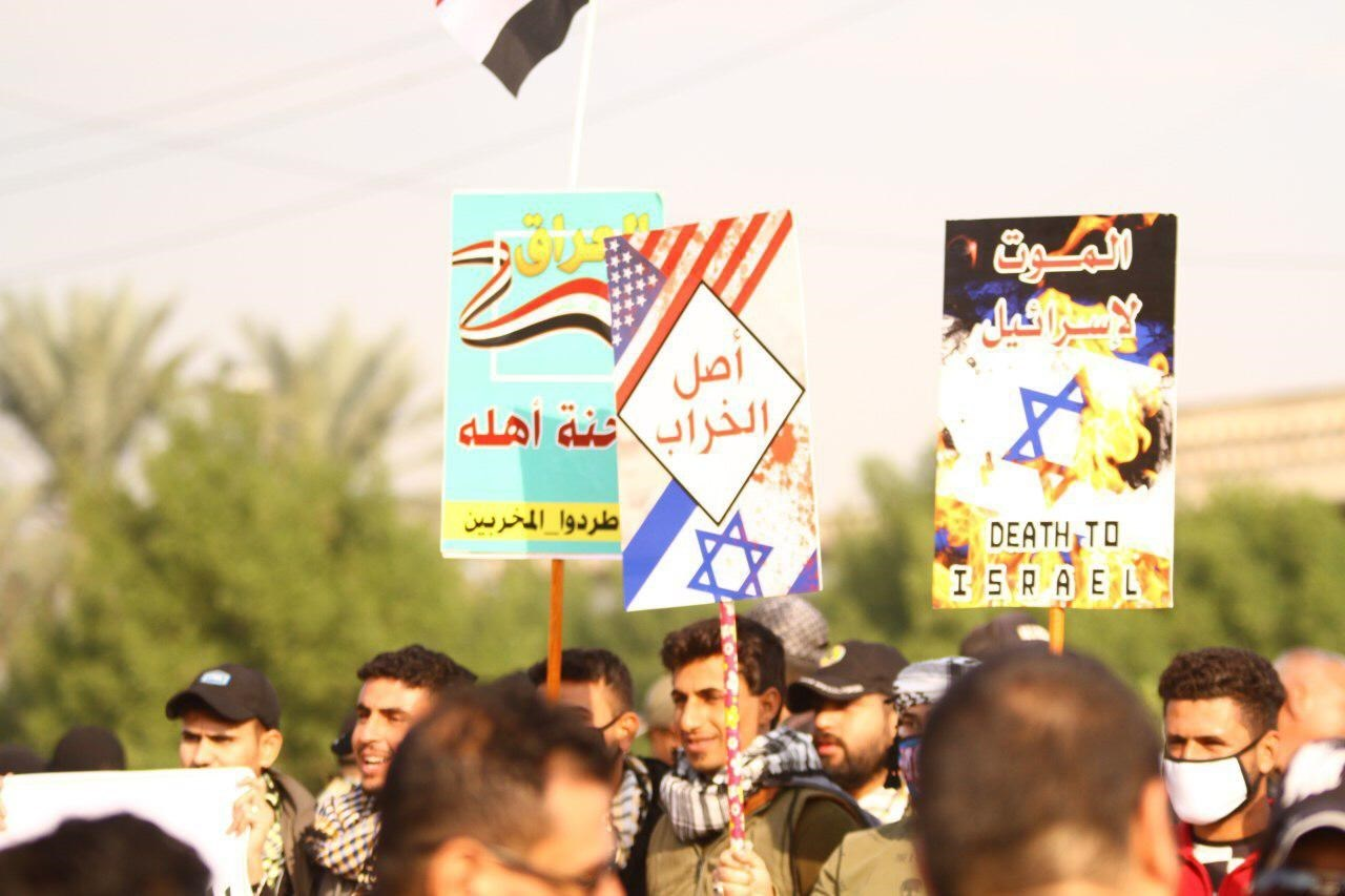 تظاهرات في بغداد دعماً لسلمية الاحتجاجات ورفضاً للتدخلات الأميركية والإسرائيلية