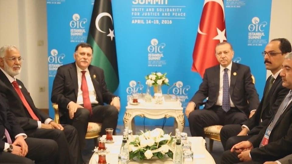"""أنقرة تلتف على منتدى """"غاز المتوسط"""".. شراكة أمنية واقتصادية مع طرابلس الغرب!"""