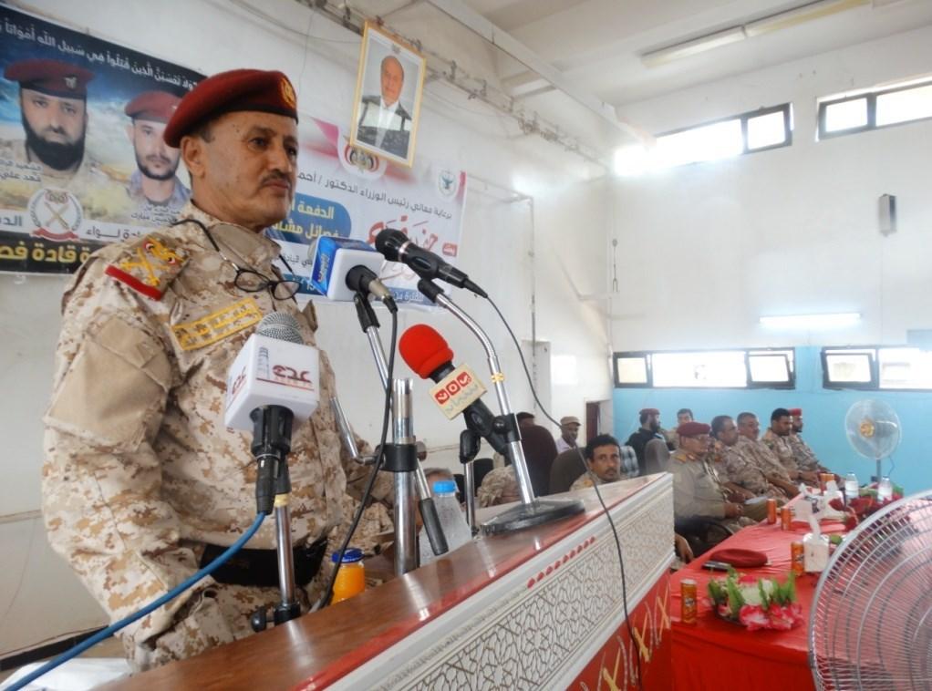 """داعش يتبنى اغتيال مسؤول في """"قوات الحزام"""" في عدن"""