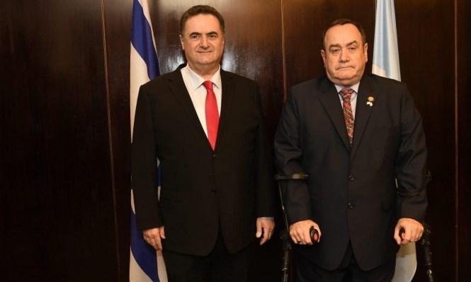 """غواتيمالا تغازل """"إسرائيل"""": تصنيف حزب الله منظمة إرهابية"""