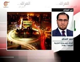 الصحّاف للميادين: العراق لن يسمح أن تُستخدم أراضيه كممر لايذاء دول الجوار