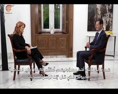 الأسد: أوروبا كانت لاعب أساسي في حدوث الفوضى في سوريا، وكما تزرع تحصد