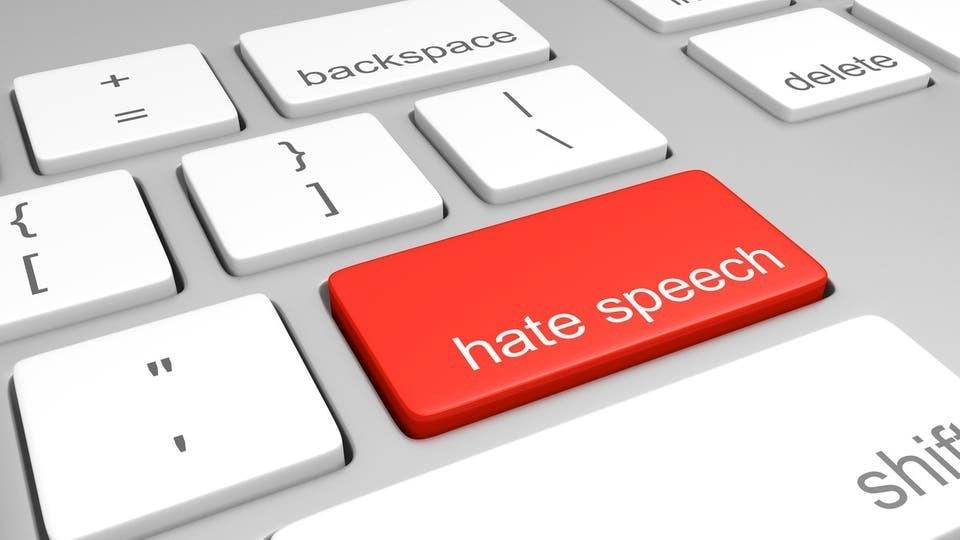 ضد خطاب الكراهية