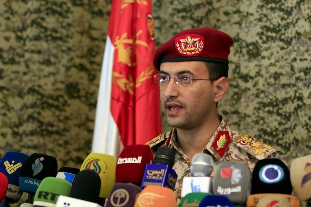القوات المسلحة اليمنية تسقط طائرة تجسسية سعودية بجيزان