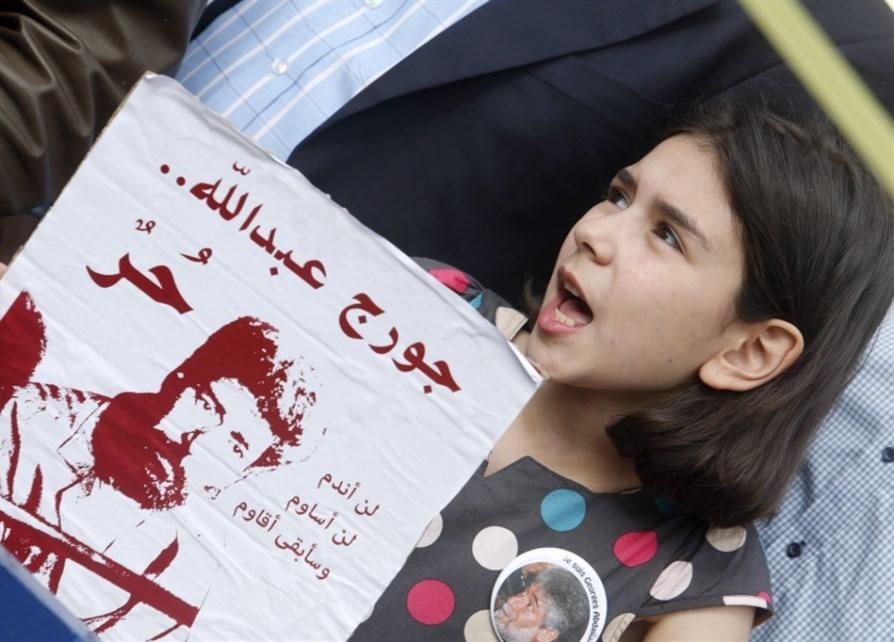 جورج عبدالله من سجنه الفرنسي: لا تتسوّلوا حريتي!