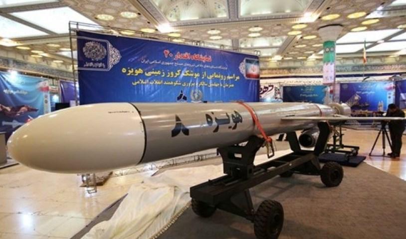 ما أهمية الصاروخ الإيراني الجديد؟