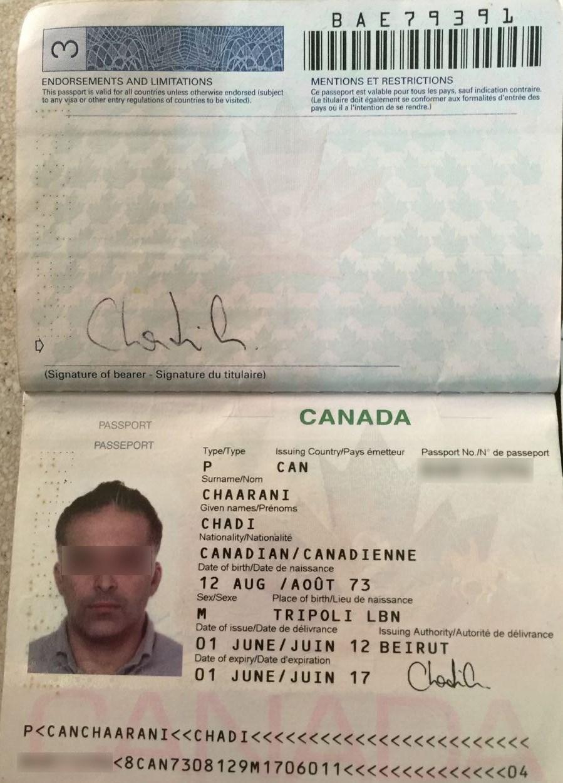 وثائق: GIM(ملف 3 شهادة تظهر المستخدم النهائي)