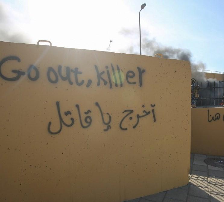 توالي ردود الأفعال الأميركية المعترضة على العدوان الأخير على العراق
