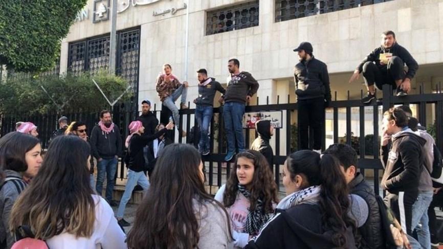 تحركات احتجاجية في لبنان... وصيدا تشهد وقفة أمام المصرف المركزي